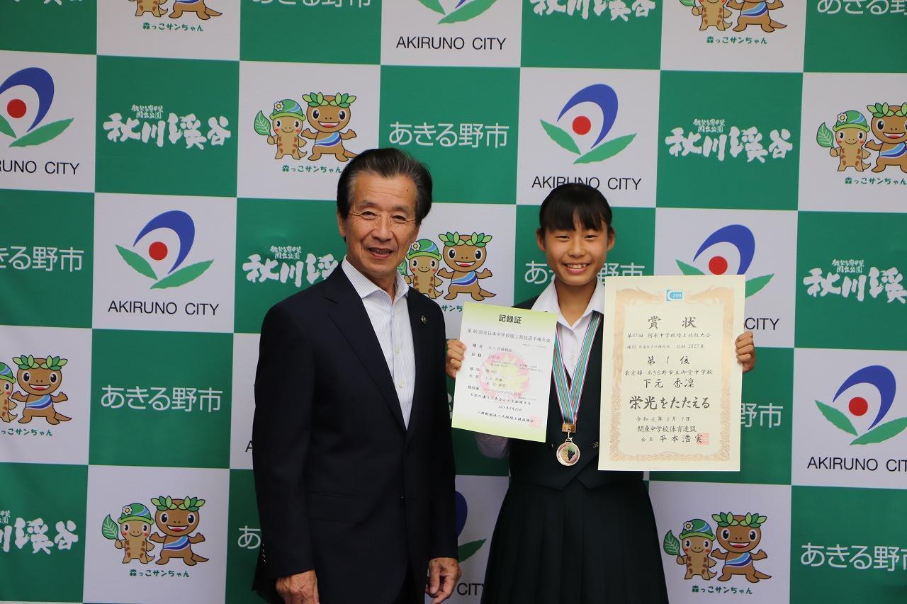 市長公務日誌(令和元年8月)