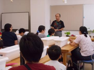家庭教育事業
